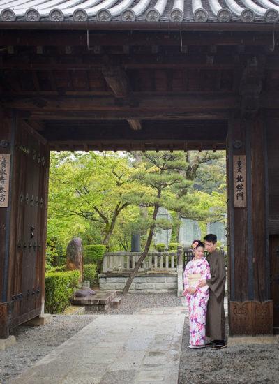 Kyoto photographers, Yoshi